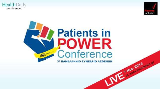 Congresses | Patients in power | 3ο Πανελλήνιο Συνέδριο Ασθενών