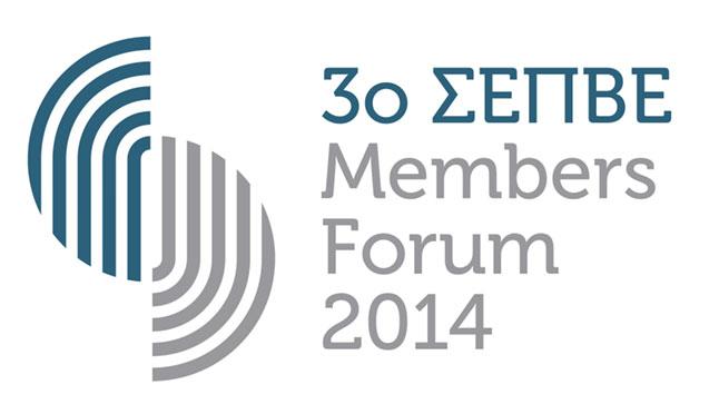 Congresses | 3o ΣΕΠΒΕ Members Forum