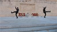 Αθήνα | Ημέρα Μνήμης της Γενοκτονίας του Ποντιακού Ελληνισμού...