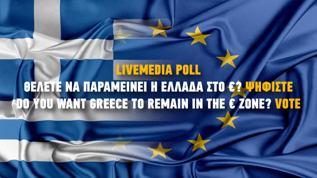 Η Ελλάδα στο € - Livemedia Poll | Greece in € zone - Livemedia...