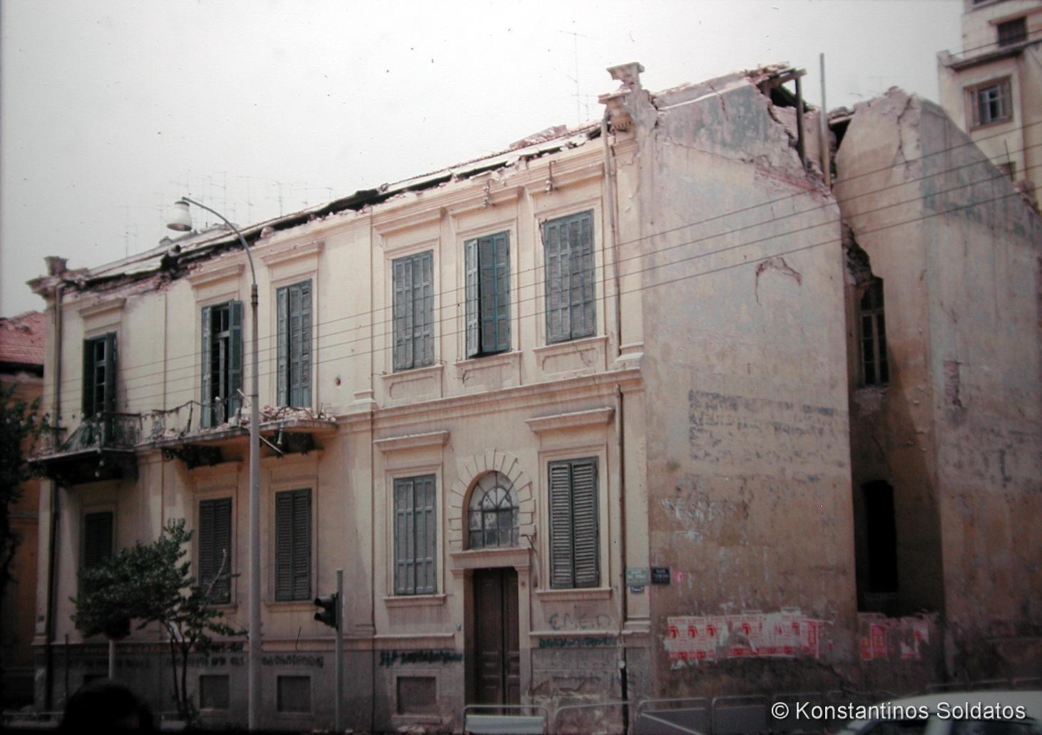 Ζημιές στα Παλαιά Δικαστήρια (το σημερινό κτίριο της Τράπεζας Πειραιώς). Οδοί Τσιμισκή και Εθνικής Αμύνης
