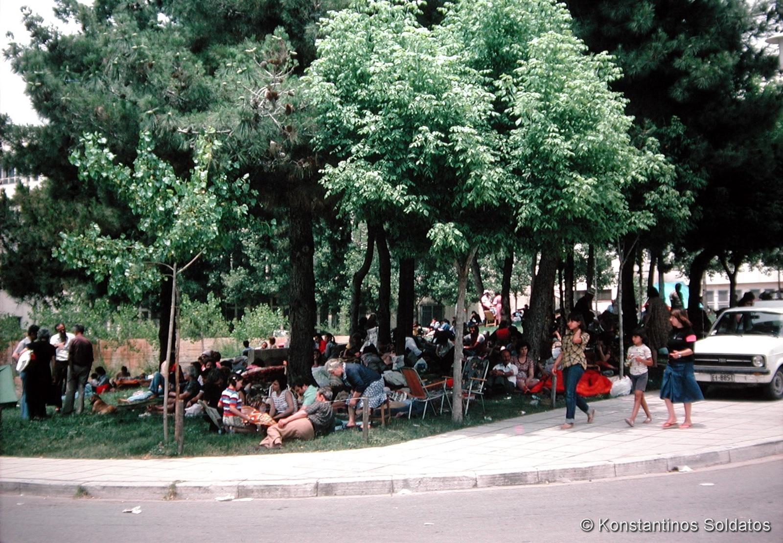 Σεισμόπληκτοι στον χώρο της Πανεπιστημιούπολης