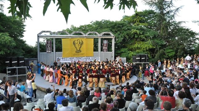8ο φεστιβάλ παιδικών ποντιακών χορών
