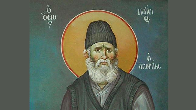 Πατριαρχική Ιερά Αγρυπνία για την Εορτή του Οσίου Παϊσίου