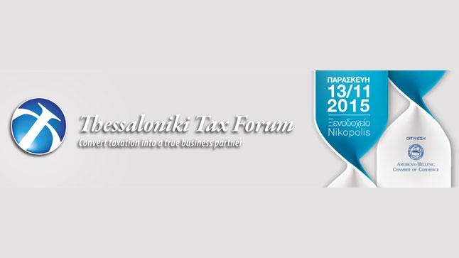 7th Thessaloniki Tax Forum