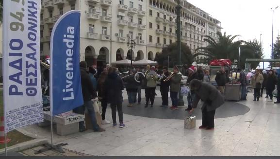 Το Livemedia στην εορταστική Πλατεία Αριστοτέλους με το Ράδιο...