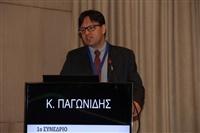 1o Συνέδριο Καρδιαγγειακής Απεικόνισης στη Κλινική Πράξη