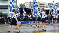 Parade | Thessaloniki | March 25th 2016