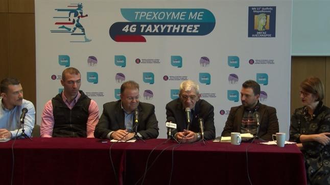 H WIND στηρίζει για 6η χρονιά το Διεθνή Μαραθώνιο Μέγας Αλέξανδρος...