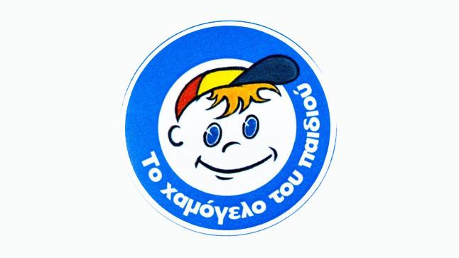 Το Livemedia στηρίζει τη δράση του Χαμόγελου του παιδιού για...
