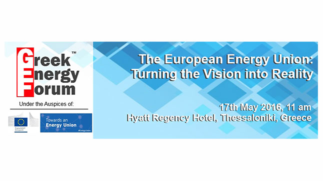 Congresses | The European Energy Union: Turning the Vision into Reality