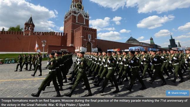 Ρωσία: Μεγαλειώδης παρέλαση για την 71η επέτειο της νίκης επί...
