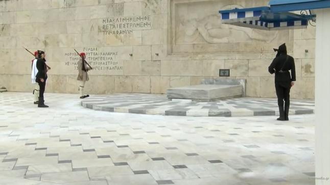 Αθήνα: Ημέρα Μνήμης της Γενοκτονίας του Ποντιακού Ελληνισμού...
