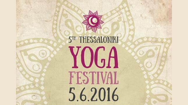5th Thessaloniki Yoga Festival ABHAYA-ΑΦΟΒΙΑ