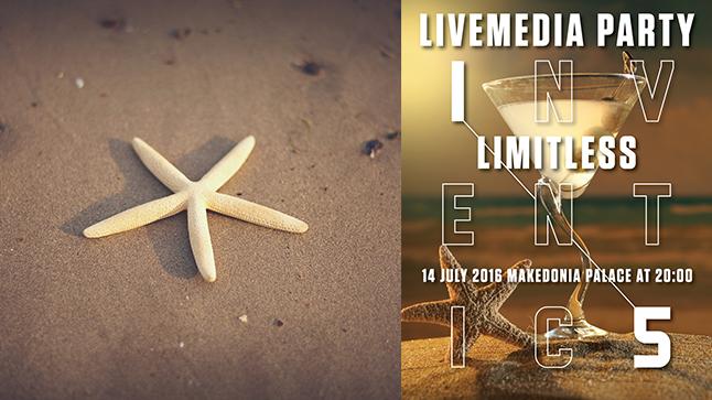 Livemedia Limitless Party | 14 Ιουλίου, 20:00, Makedonia Palace