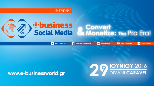 5ο Συνέδριο e-Business & Social Media World | Convert & Monetize:...