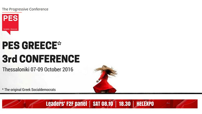Leaders'  F2F Panel:  3ο Συνέδριο Ευρωπαικού Σοσιαλιστικού Κόμματος