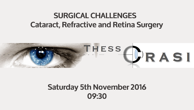 Congresses | Surgical Challenges in Cataract Refractive and Retina Surgery