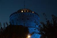 Φωταγώγηση Λευκού Πύργου