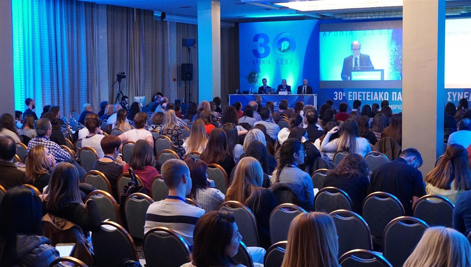 30o Επετειακό Πανελλήνιο Συνέδριο ΔΕΒΕ