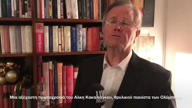 News | Ο Άλκης Κακαλιάγκος, θρυλικός πιανίστας των ΟΛΥΜΠΙΑΝΣ, θυμάται μία αξέχαστη, επεισοδιακή πρωτοχρονιά της δεκαετίας του '60