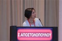 2o Διεθνές Συνέδριο Καρδιαγγειακής Απεικόνισης στη Κλινική Πράξη