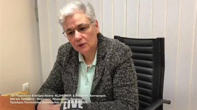 Magda Tsolakis, psychiatrist, neurologist, theologian, President...