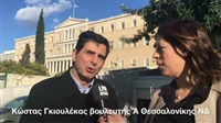 The MP of New Democracy Costas Gkioulekas speaks Macedonian