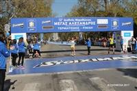 12oς Διεθνής Μαραθώνιος ΜΕΓΑΣ ΑΛΕΞΑΝΔΡΟΣ   Τερματισμός