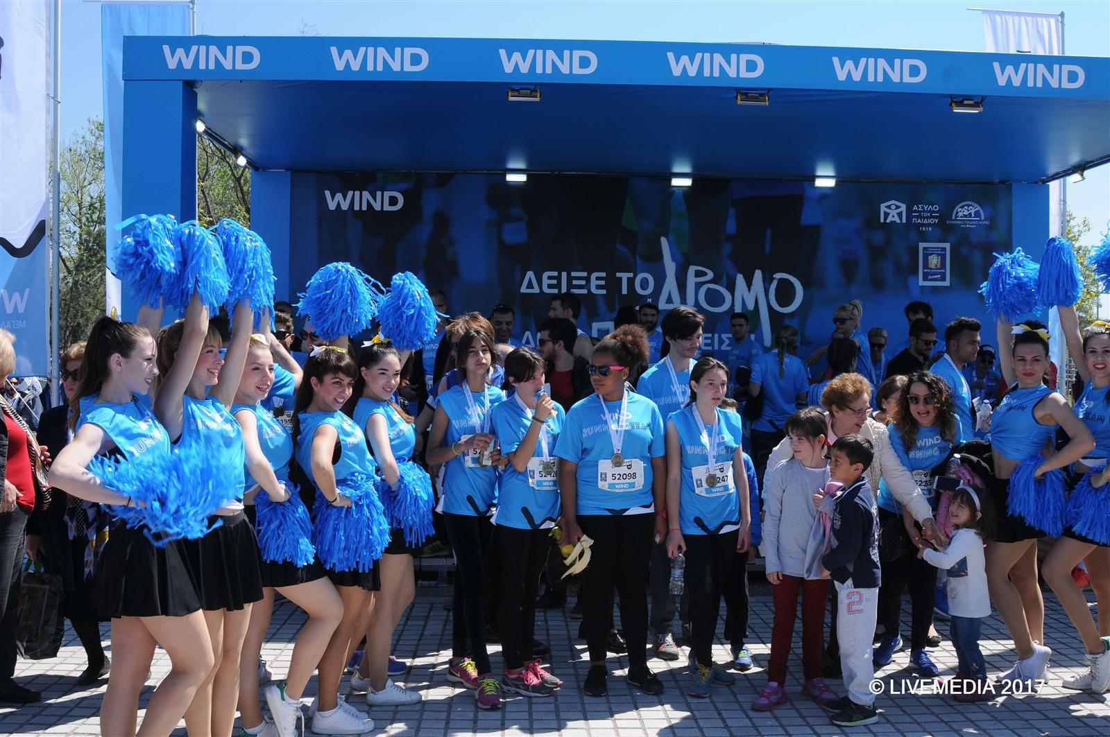 12oς Διεθνής Μαραθώνιος ΜΕΓΑΣ ΑΛΕΞΑΝΔΡΟΣ   Περίπτερο WIND