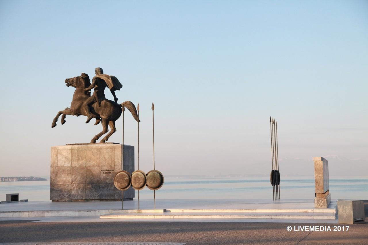 12oς Διεθνής Μαραθώνιος ΜΕΓΑΣ ΑΛΕΞΑΝΔΡΟΣ   Αψίδα Αριστοτέλους - Βενιζέλου