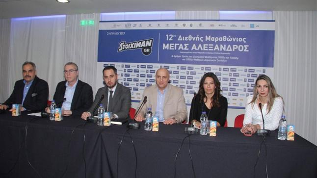 Με τη Stoiximan.gr και την WIND  στην επερχόμενη εαρινή γιορτή της Θεσσαλονικης.  Λαμπερή η «Ημέρα του Μαραθωνίου» όπου τιμήθηκαν οι Συντελεστές των Διοργανώσεων του 2016