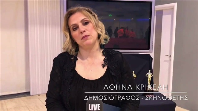 Journalist and director Athina Krikeli encountered camera LIVEMEDIA...