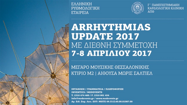 Congresses | Arrhythmias Update 2017