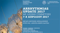 Arrhythmias Update 2017