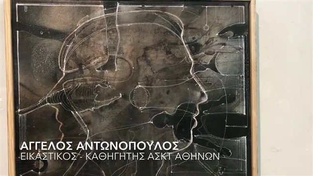 Two nation-renowned artists exhibit in Gallery Papatzikou in...