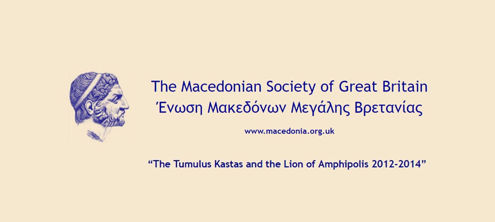"The Macedonian Society of Great Britain - ""The Tumulus Kastas and the Lion of Amphipolis 2012-2014"""
