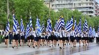 Παρέλαση | Θεσσαλονίκη | 25η Μαρτίου 2017