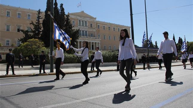 Μαθητική Παρέλαση |Αθήνα | 25η Μαρτίου 2017