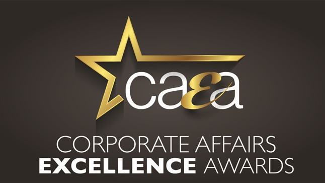 ΕΕΔΕ | Corporate Affairs Excellence Awards 2017