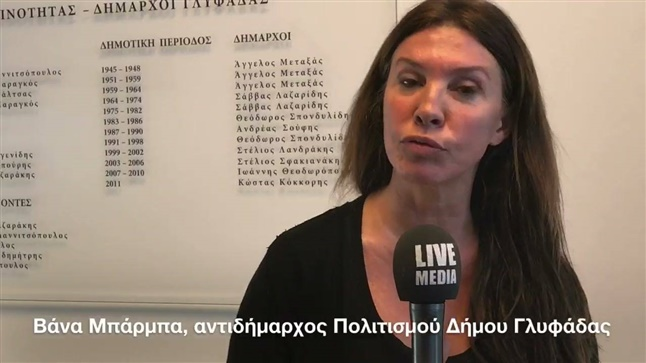 Vana Barba | from the theaters to politics