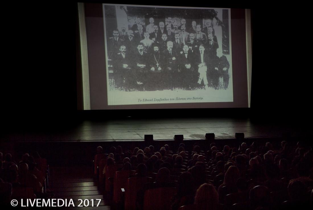 Πόντος - Οι Μεγάλες Ώρες | Ντοκιμαντέρ του Livemedia για τα γεγονότα εως τη Γενοκτονία