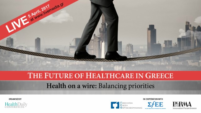 The Future of Healthcare in Greece