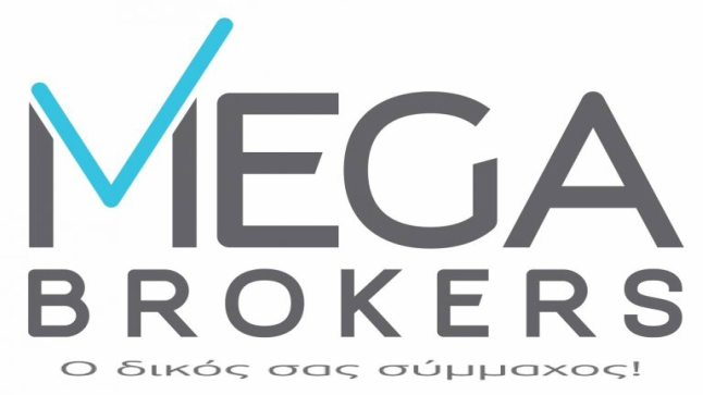 Courses | MEGA BROKERS | Seminar Update for new insurance bill