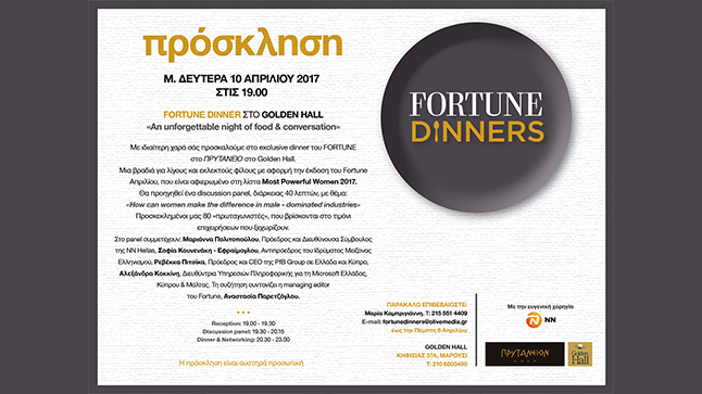 Congresses | Fortune Dinner |