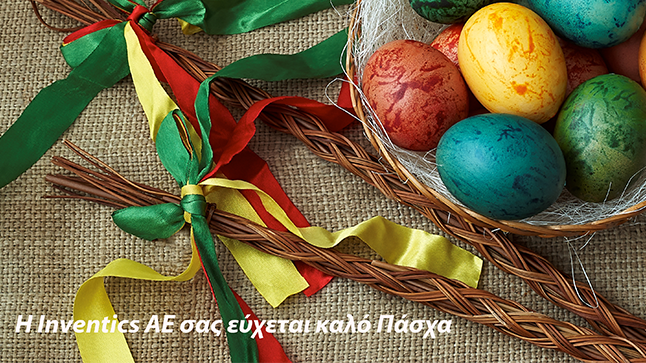 Inventics wishes you Happy Easter and happy holidays