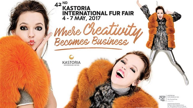 42nd  KASTORIA International Fur Fair 4 – 7 Μαΐου