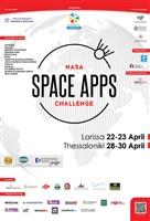 NASA Space Apps Challenge Greece 2017 – Thessaloniki & Larissa