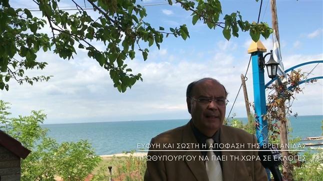 Ο Βενιαμίν Καρακωστάνογλου σχολιάζει τις διεθνείς εξελίξεις