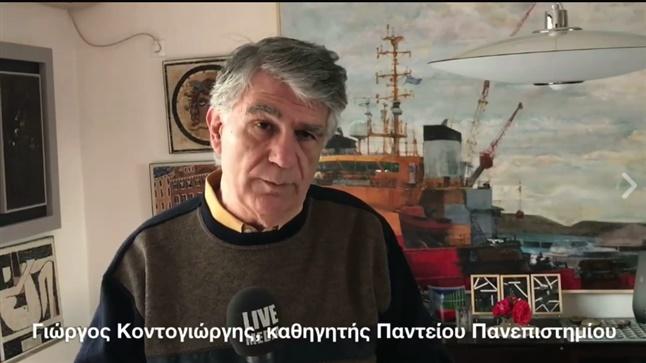 O Γιώργος Κοντογιώργης σχολιάζει τις τελευταίες πολιτικές εξελίξεις